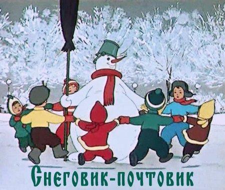 Наши мультики про зиму и новый год